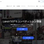 ランドFX公式サイトトップページ