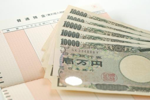 海外FXの出金拒否とは