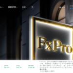 FxProの口コミ評判