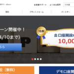 is6comの口コミ評判